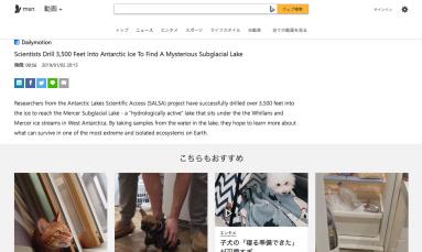 msnjapan_article